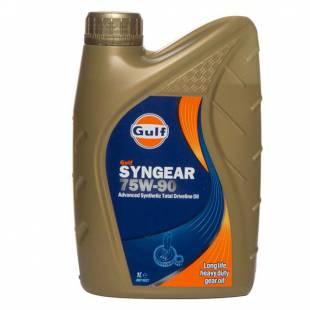 Gulf Syngear 75W-90, 1L