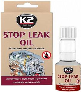 K2 OIL STOP LEAK ÕLILEKKE PEATAJA 50ML K2T377