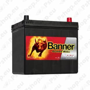 BANNER AKU POWER BULL 60AH 233X173X203/225 - + 510A
