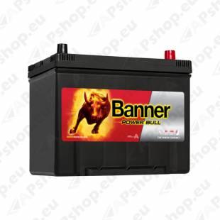 BANNER AKU POWER BULL 70AH 260X174X200/222 - + 600A