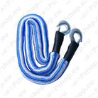 Towing ropes, towing belts, slings