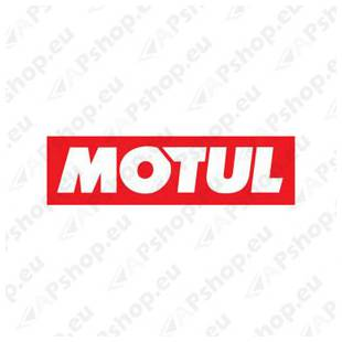 MOTUL INFLATE BOTTLE 2.5M