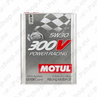 MOTUL 300V POWER RACING 5W30 2L