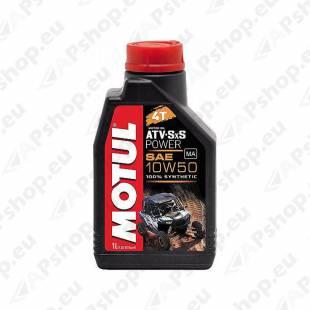 MOTUL ATV-SXS 10W50 4T 1L 100% SÜNT.* UUS