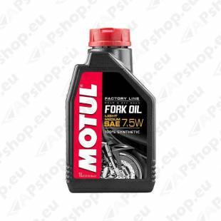 MOTUL FORK OIL EXPERT HARD 20W 1L