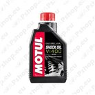 MOTUL shock absorber oils