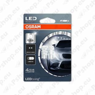PIRN LED (W5W) 0.5W 12V W2.1X9.5D 6000K BLISTER-2TK OSRAM