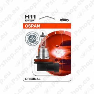 PIRN H11 55W 12V PGJ19-2 ORIGINAL BLISTER-1TK OSRAM