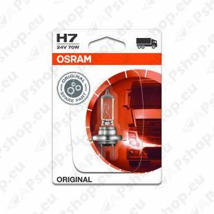 PIRN H7 70W 24V PX26D ORIGINAL BLISTER-1TK OSRAM
