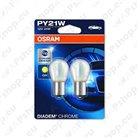 Bulbs with metal socket 12V