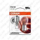 PIRN P21W 24V BA15S ORIGINAL BLISTER-2TK OSRAM
