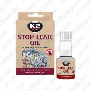K2 STOP LEAK OIL ÕLILEKKE PEATAJA 50ML