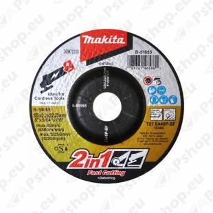 LÕIKEKETAS 2-IN-1 (125X2.2X22.23MM) SA46P MAKITA