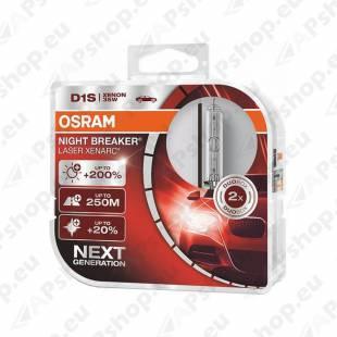 PIRN XENON D1S 35W +200% PK32D-2 NIGHT BREAKER LASER HCB-2TK OSRAM