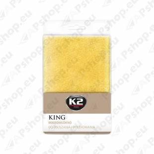 K2 KING MIKROFIIBER LAPP KUIVATAMISEKS JA POLEERIMISEKS 40X60CM