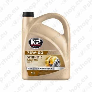 K2 MATIC 75W90 GL4/GL5 5L (SÜNTEETILINE)