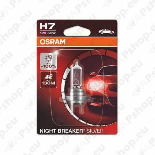 PIRN H7 55W 12V PX26D NIGHT BREAKER SILVERSTAR +100% BLISTER-1TK OSRAM