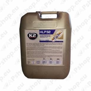 K2 HL/HLP/HM 32 DIN51524 PART 2 20L