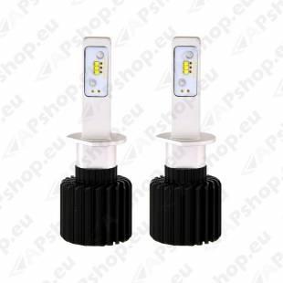 PIRN LED CANBUS 25W 12/24V H1 6000K 4000LM P14.5S 2TK BOSMA
