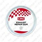 CRC EXHAUST REPAIR PASTE SUMMUTI REMONDIPASTA 200G/PURK