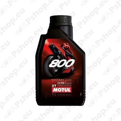 MOTUL 800 2T FACTORY LINE ROAD RACING 1L
