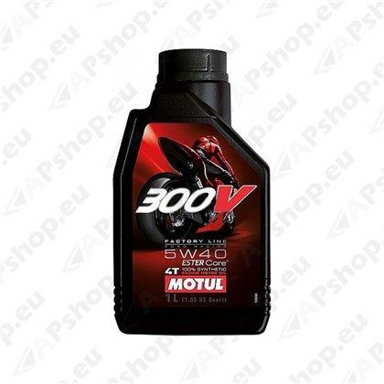 MOTUL 300V FACTORY LINE ROAD RACING 5W40 1L