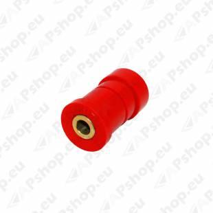 Strongflex Rear Control Arm Upper Inner 031174B