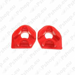 Strongflex Engine Rear Mount Inserts 081252B