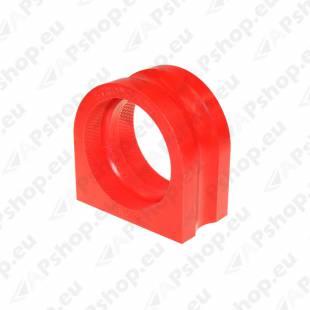 Strongflex Anti Roll Bar Bush 031964B