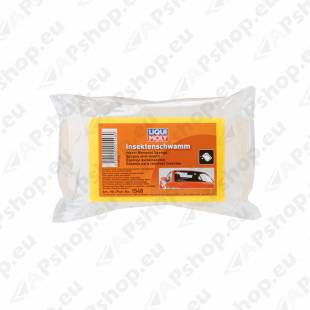 Insect Removal Sponge