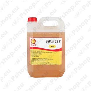 Tellus S2 V 46 hüdraulikaõli 5l S150-742363-05
