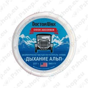 Ökoloogiliselt puhas lõhnade biolagundaja-neutraliseerija 227g S188-DW5171