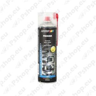 Motip külmutusaerosool 500ml S113-090306