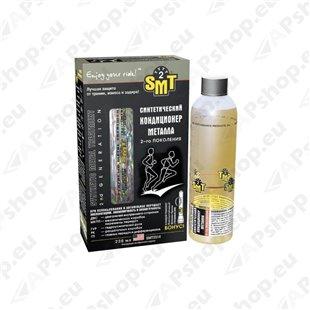 Sünteetiline metallikonditsioneer SMT2 473ml S188-SMT2521