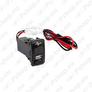 Duubel USB pesa Scania 12/24V S103-9796.0