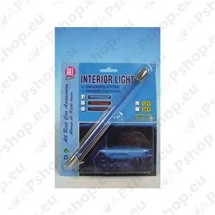 Interjööri pulkvalgusti 20cm S103-282077