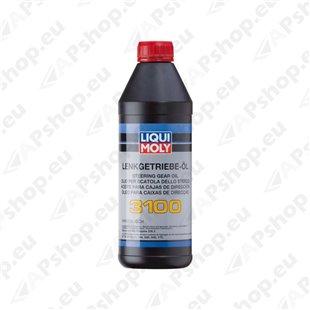 Roolivõimu õli MB 236.3, Dexron IID S181-LI1145