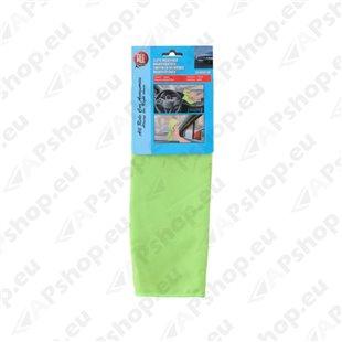 Mikrofiiber puhastuslapp veluur 40*40cm S103-053752