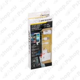 Mikro USB laadija 12/24/220V S131-062495