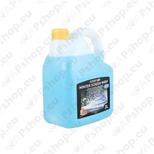 Motip talvine klaasipesu -15°C 3l S113-000760