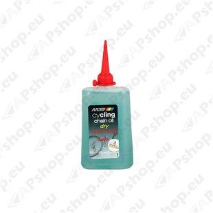 Ratta ketiõli Sport 250, kuiv S113-000280