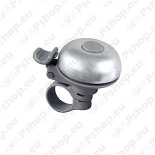 Alumiinium kell MTB S123-5055