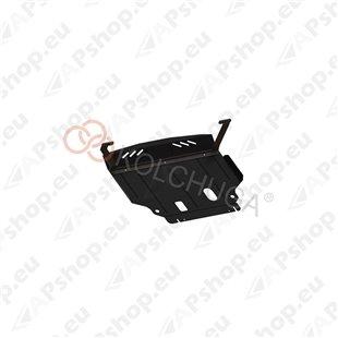 Kolchuga Steel Skid Plate Ford Fiesta VII EcoBoost 2012-2017 1,0 (Engine, Gearbox, Radiator Protection)