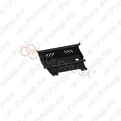 Kolchuga Steel Skid Plate Peugeot 208 2012- 1,6 THP (Engine, Gearbox, Radiator Protection)