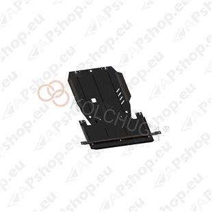 Kolchuga Steel Skid Plate Isuzu D-Max 2014- 2.5TDI (Gearbox, Transfer Case Protection)