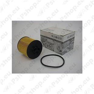 VAG Oil Filter 03C115562