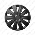 Hubcaps for passenger cars and vans
